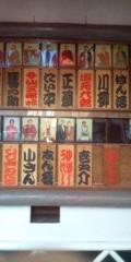 金原亭世之介 公式ブログ/浅草演芸ホール 9 月上席 画像1