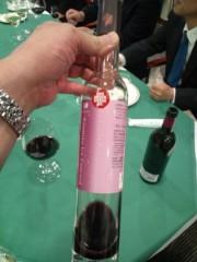 金原亭世之介 公式ブログ/安曇野ワイナリーのワイン 画像3