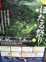 金原亭世之介 公式ブログ/新潟の泊まりは岩室温泉 画像3