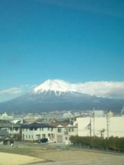 金原亭世之介 公式ブログ/晴れ晴れ『富士山』お裾分け 画像3