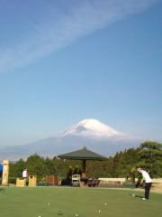 金原亭世之介 公式ブログ/富士山の見えるゴルフ場 画像1