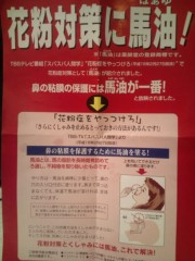 金原亭世之介 公式ブログ/第645回東京落語会 画像3