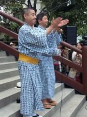 金原亭世之介 公式ブログ/24年度圓朝まつり決定 画像2