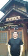 金原亭世之介 公式ブログ/草津温泉 画像3