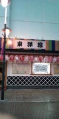 金原亭世之介 公式ブログ/浅草『東洋館』 画像1