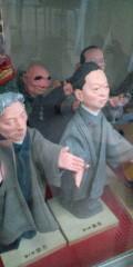 金原亭世之介 公式ブログ/圓朝まつりのガイドブック取材 画像2