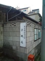 金原亭世之介 公式ブログ/糸瓜寄席 画像1