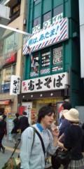 金原亭世之介 公式ブログ/アーッやっぱり富士そばにしとけば!? 画像2