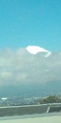 金原亭世之介 公式ブログ/富士山チラッと 画像2