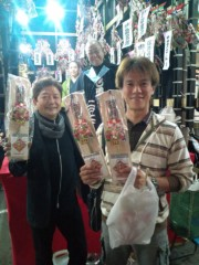 金原亭世之介 公式ブログ/一の酉大鷲神社 画像2