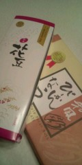 金原亭世之介 公式ブログ/新潟のお土産 画像1