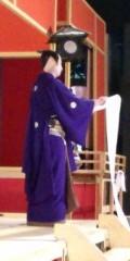 金原亭世之介 公式ブログ/鹿芝居の主役達 PART1 画像3