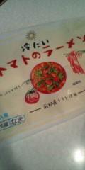 金原亭世之介 公式ブログ/冷たいトマトラーメン 画像2