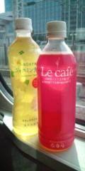 金原亭世之介 公式ブログ/Le cafe(ルカフェ)のジャスミン茶貰った〜〜〜〜! 画像2