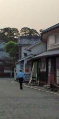 金原亭世之介 公式ブログ/地ビールと倉敷国際ホテル 画像3