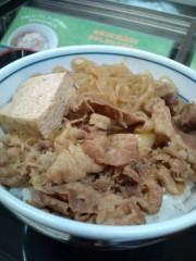 金原亭世之介 公式ブログ/吉野家の牛鍋丼 画像3