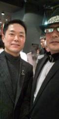 金原亭世之介 公式ブログ/福徳塾お別れ会 画像2