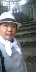 金原亭世之介 公式ブログ/三峰神社 画像1