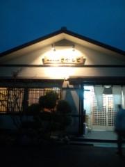 金原亭世之介 公式ブログ/浜松の俳句会『十湖俳句会』 画像1