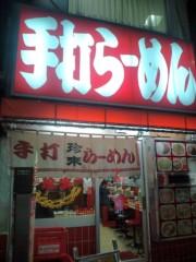 金原亭世之介 公式ブログ/東京落語会第633回 画像2