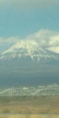 金原亭世之介 公式ブログ/富士山 米原 琵琶湖 画像1