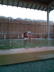 金原亭世之介 公式ブログ/岩室温泉『ホテル富士屋』のお風呂 画像3