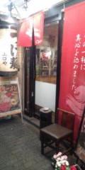 金原亭世之介 公式ブログ/つけ麺『おりきん』 画像1