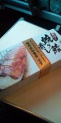 金原亭世之介 公式ブログ/焼き鯖寿し 画像3