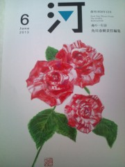 金原亭世之介 公式ブログ/花小金井句会 画像3