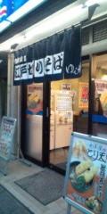 金原亭世之介 公式ブログ/大崎広小路駅「江戸切りそば」 画像1