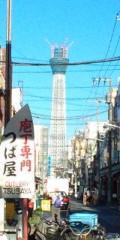金原亭世之介 公式ブログ/猛暑の空 画像2
