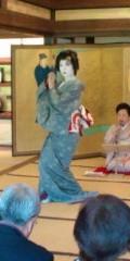 金原亭世之介 公式ブログ/投扇興大会浅草伝法院 画像2