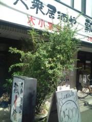 金原亭世之介 公式ブログ/落語協会近くのランチ 画像1