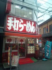 金原亭世之介 公式ブログ/珍來川口店 画像1