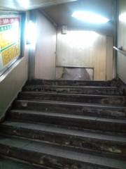 金原亭世之介 公式ブログ/地下鉄銀座線浅草駅 画像2
