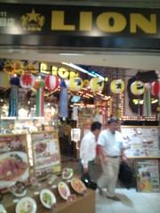 金原亭世之介 公式ブログ/ビヤホールライオン銀座5丁目店 画像2