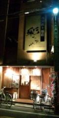 金原亭世之介 公式ブログ/四川坦々麺荘『彩たまや』 048 ー256ー369 6 画像1