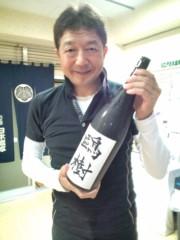 金原亭世之介 公式ブログ/落語と利き酒の会 画像2