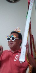 金原亭世之介 公式ブログ/加治君の誕生日 画像1