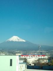 金原亭世之介 公式ブログ/富士山綺麗です 画像2