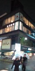 金原亭世之介 公式ブログ/赤坂飯店「担々麺」 画像2