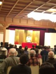 金原亭世之介 公式ブログ/山の神温泉『幸迎館』落語会 画像3