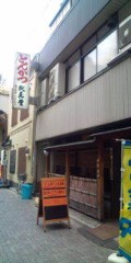 金原亭世之介 公式ブログ/上野界隈『豚カツ屋さん』 画像1