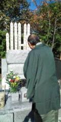 金原亭世之介 公式ブログ/十代目馬生とおかみさんのお墓が移行致しました! 画像2