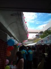 金原亭世之介 公式ブログ/学園祭『飛翔祭』 画像2