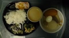 畠山彩奈 公式ブログ/お仕事♪ 画像3