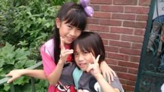 畠山彩奈 公式ブログ/ディズニーランド 画像1