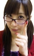 山咲まりな 公式ブログ/カラ—★♪ 画像1