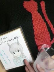 大橋歩夕 公式ブログ/こんなにすてきな 画像3