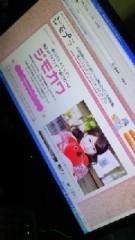 ありさ 公式ブログ/ジモカワ 画像1